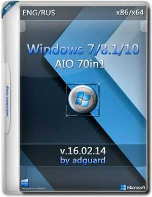 Download Windows 7-8 1-10 AIO by adguard -=TEAM OS=- 70in1 Eng-Rus x86-x64 v15.12.19