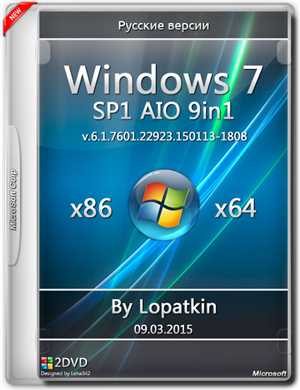 Download WINDOWS 7 SP1 X86 AIO By ADGUARD 7601.23741 14IN1 Soft4Win
